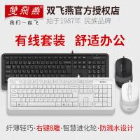 �p�w燕F1010有��I鼠套�b�k公家用游�蚺_式�C��X�P�本薄膜�I�P鼠�四信�生可�酃怆�防水戴���想USB外接打字