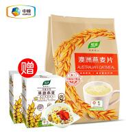 【 赠送两盒350果蔬麦片】【包邮】悦活澳洲燕麦片720g