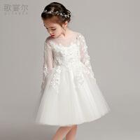 小花童礼服女儿童公主裙长袖女童主持人钢琴演出表演服蓬蓬纱春季37 白色短款
