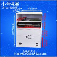 安防监控机柜DVD收纳柜家用录像网线电源排插排路由器收纳整理盒 2个