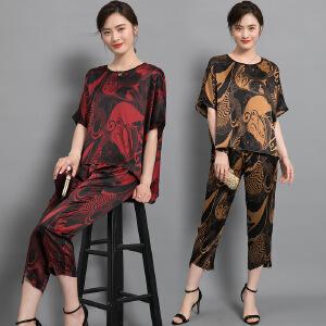 印花套装2018春季新款桑蚕丝衬衫女装阔腿裤时尚两件套女
