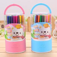 ?巴克乐乐S2600水彩笔套装48色儿童绘画笔可水洗画画笔学生文具?