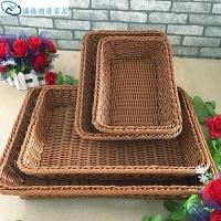 收纳篮 塑料长方形收纳水果篮展示篮子塑料托盘陈列零食面包超市藤编多层洗澡