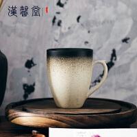【每满100减50】汉馨堂 情侣水杯 情人节礼物生日礼物送女友马克杯陶瓷简约茶水杯复古创意咖啡杯情侣杯定制