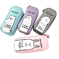 简约笔袋女大容量儿童铅笔盒密码锁可爱中小学生小清新文具盒