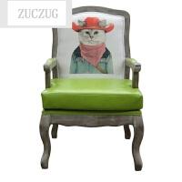 ZUCZUG美式书房椅子扶手椅咖啡厅椅子会所椅子复古沙发椅单人实木休闲椅