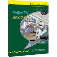 外研社:监控录像入门级小学高年级初一书虫牛津英汉双语读物