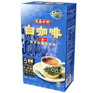 马来西亚进口 益昌老街 AIK CHEONG白咖啡1+1 150g