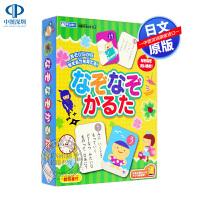 现货【深图日文】日语学习 谜语纸牌 なぞなぞかるた 适合3岁以上儿童 语言工具 �y�B�b�I 日本原本进口书籍 正版