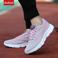 【限时特惠】Galendar女子跑步鞋2018新款女士轻便缓震网面透气运动休闲跑鞋QF829
