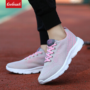 【新春惊喜价】Coolmuch女士经典延续款轻便缓震网面透气运动休闲跑步鞋HL730