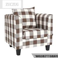 ZUCZUG欧式布艺单人沙发 双人沙发 酒店宾馆 咖啡椅 网吧沙发 三人沙发 姜黄色 咖啡白格子麻