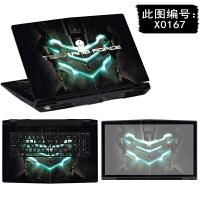 未来人类笔记本外壳膜地球人T7 P670SE P670SG电脑保护膜P650SG W650KL W6