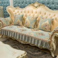 2019欧式沙发垫防滑四季通用厚皮沙发坐垫123组合全套罩客厅1 双鱼系列 蓝色
