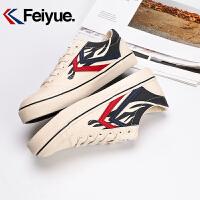 【飞跃旗舰】Feiyue/飞跃帆布鞋男鞋女鞋运动休闲鞋街拍潮流情侣款板鞋2200