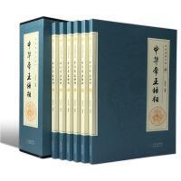 全民阅读文库中华帝王将相全6册中华帝王将相 历史人物 古代帝王将相大传 名人传记 大传话说历代帝王将相