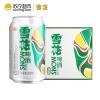 【苏宁超市】雪花啤酒 冰酷拉罐330ml*24罐/箱