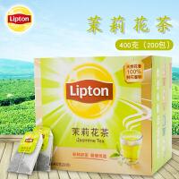 Lipton/立顿茉莉花茶包400g200包盒装休闲花茶即冲立体袋泡茶