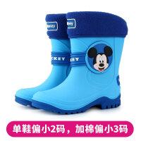 迪士尼儿童雨鞋男童防滑 中大童水鞋水靴加绒加厚宝宝雨靴女