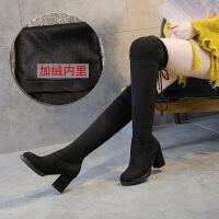 长筒靴女过膝长靴粗跟防水台瘦瘦靴2018秋冬新款高跟瘦腿弹力单靴SN0428