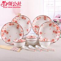 白领公社 餐具套装 家用创意简约碗盘筷勺子釉下彩陶瓷樱花碗碟16头餐具瓷器礼品厨房用品