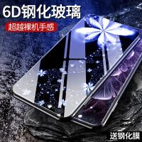 苹果6s手机壳iphone6plus玻璃套女款防摔全包边新款ip6潮硅胶软壳六韩国6p简约超薄大气