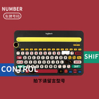 Logitech罗技k480全覆盖键盘膜k380防尘罩透明轻薄防刮键盘贴可爱简约保护膜配件贴纸定制d