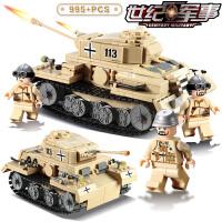 拼插玩具模型开智积木虎式坦克拼装玩具 男孩二战军事套装 6-12岁