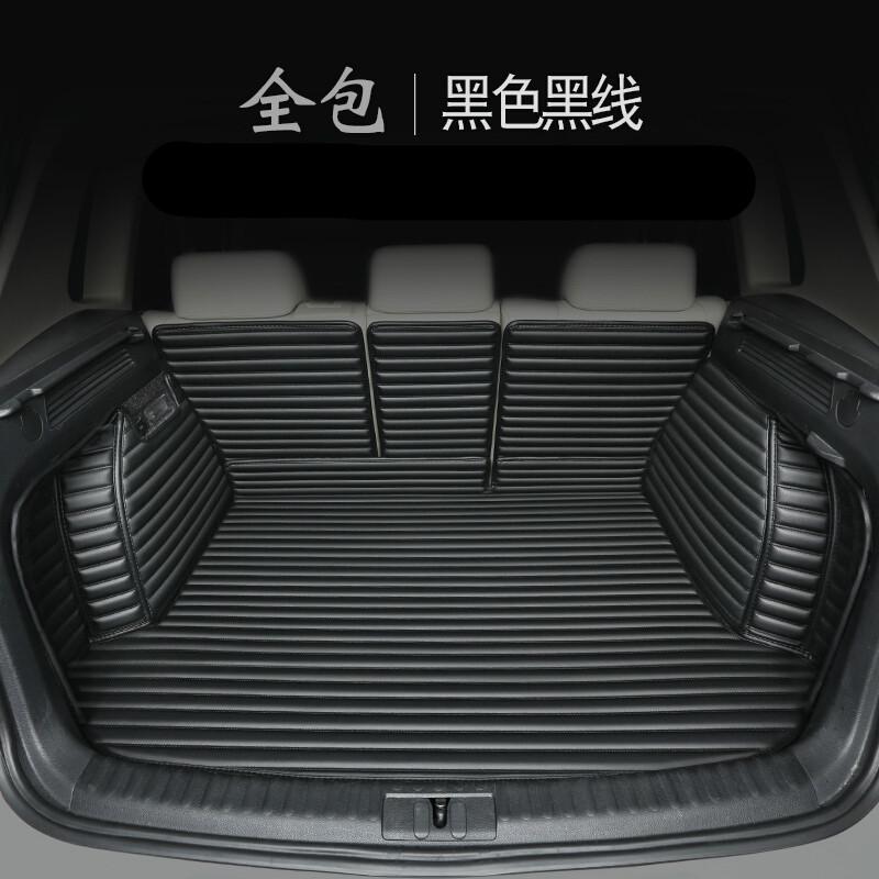 本田CRV后备箱垫冠道URV缤智XRV十代思域雅阁凌派锋范汽车尾箱垫