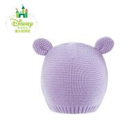 迪士尼Disney童装婴儿帽子秋冬宝宝春装套头帽钟形无檐帽子171P753