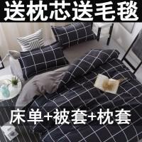 床单三件套男生韩版潮流网红床单单件学生宿舍三件套单人被单
