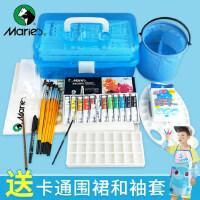 马利牌水粉颜料12件工具套装18色24色36色画笔初学者水粉画水彩颜料工具箱少儿美术培训专用学生用马力