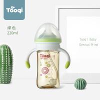 淘气PPSU奶瓶宝宝防胀防摔宽口径硅胶奶嘴带手柄新生婴儿奶瓶a219 自动宽口企鹅型PPSU奶瓶220ML M 绿色