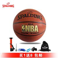 斯伯丁篮球金色经典系列74-606Y室内外兼用PU材质NBA专业篮球