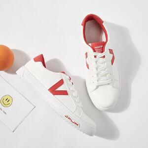 2018学生板鞋男鞋春季新款运动休闲小白鞋白色鞋子男板鞋男韩版潮百搭男鞋D1805JQ