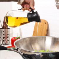 【满减】ORZ 厨房自动开合盖防漏油壶酱油壶