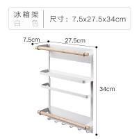 0512074847840日式冰箱挂架侧壁挂架免打孔厨房收纳架调味料厨房置物架厨房用品