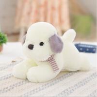 毛绒玩具狗公仔布娃娃 小狗玩偶睡觉抱枕女生礼物男生礼品