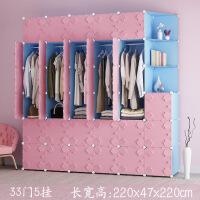 新品秒杀收纳柜子塑料储物儿童简易衣柜多功能自由组合婴儿衣服宝宝置物柜 身加厚门板粉白颜色可选联系客服备注