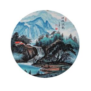 实力派彩墨画家  王红彦   源远流长   /45