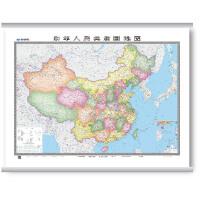 正版新书《中华人民共和国地图(1:600万膜图)》 9787547119341