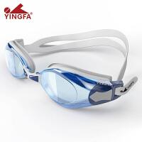 高清防雾防水游泳镜男女士大框舒适游泳眼镜装备