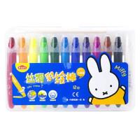 晨光彩绘棒 米菲系列12色24色36色48色水溶彩绘棒 美术蜡笔 绘画棒