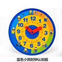 德国goki 宝宝木制早教认知儿童益智玩具时钟表 2-3-6周岁玩具