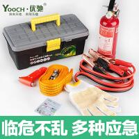 车载应急工具箱汽车应急包套装 随车救援工具包拖车绳灭火器