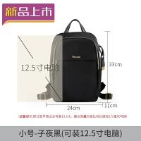 2018新款大容量女背包双肩电脑包帆布包包韩版旅行尼龙双肩包 黑色(小款可装寸电脑) 预售4月号发货