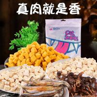 【支持礼品卡】猫咪罐头170g 猫零食 猫咪湿粮 猫罐头宠物用品 5种口味6mp