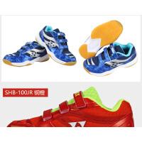 尤尼克斯儿童羽毛球鞋 (YONEX)男童女童训练运动鞋透气YY男孩女孩青少年通用