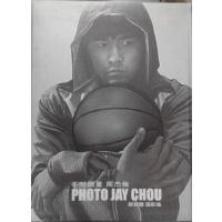 不可限量周杰伦PHOTO JAY CHOU写真集