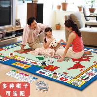儿童飞行棋抢手棋游戏棋地毯垫游戏毯式加大号学生爬行垫